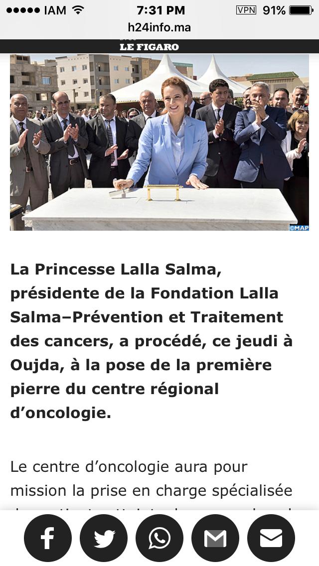 #Lalla #Salma at #Oujda